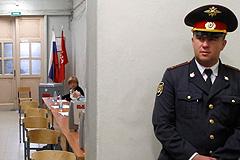 В Петербурге выборы