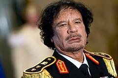 Где же Каддафи