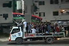 Дубина народной войны ударила по Триполи