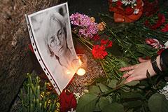 Убийство Политковской: арест близок
