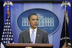 Обама и Конгресс договорились о госдолге