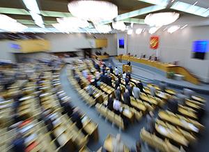 Выборы в Госдуму назначены