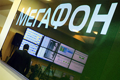"Наказание для ""Мегафона"": 30 тыс. рублей за SMS-утечку"