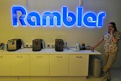 Rambler предупреждает о перебоях