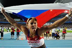 Легкая атлетика: Лучший результат в истории России