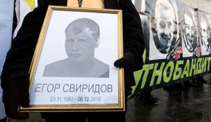 Дело Свиридова: за день до трагедии