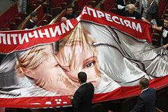 Дело Тимошенко перешло в финальную стадию