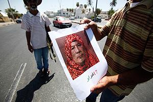 Каддафи обложили на международном уровне