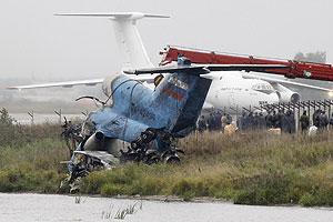 Катастрофа Як-42: состояние выживших