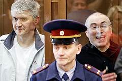 """Арест глав """"ЮКОСа"""" признали незаконным"""