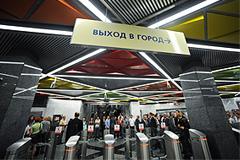 Сколько стоит новое метро