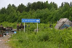 Катастрофа Ту-134: алкоголь в крови штурмана