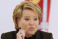 Матвиенко возглавила палату