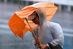 Тайфун Рок ударил по Японии