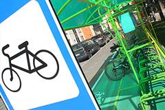 Велодорожка как в Рио и 150 транспортных узлов