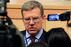 Досрочный отказ Кудрина