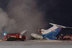 Названы причины аварии Ту-154