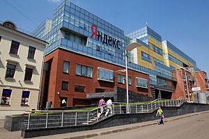 Инвесторы Yandex испугались Google