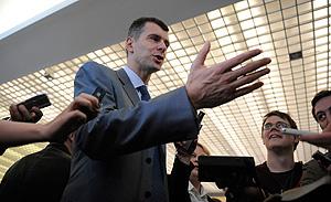 Кто выдвигает Прохорова