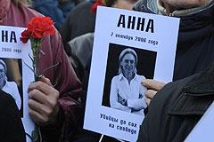 Пять лет дела об убийстве Политковской