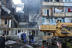 Взрыв в Бронницах: фрагменты тел