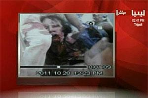 Конец эры полковника Каддафи