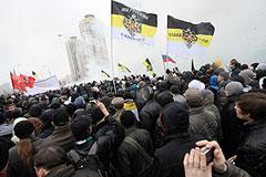 """""""Русским маршем"""" пройдут по окраине"""