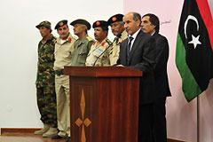Каким будет ливийское правительство