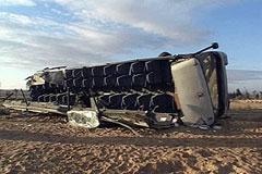 Авария по дороге в Мекку