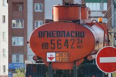 ДТП в Саратове: погибли дети