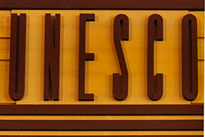 ЮНЕСКО: с Палестиной, без денег США