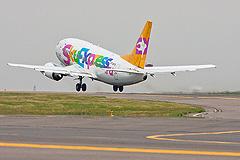 Sky Express больше не летает