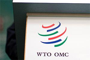 ВТО: последние штрихи