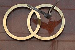 Брак 11.11.11