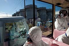 """Журналисты увидели """"Фукусиму"""""""
