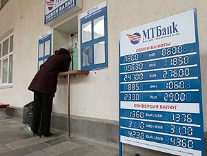 "Доллар ""захватил"" Белоруссию"