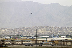 Ан-74 задержан в Афганистане
