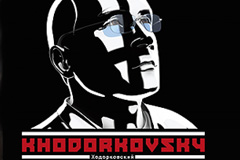 """Ходорковского"" не берут"