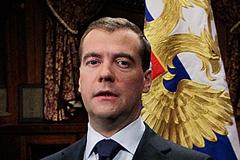 Медведеву безразлична реакция Японии