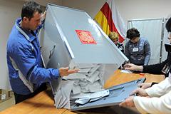 Южная Осетия считает голоса