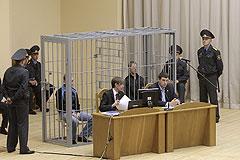 Коновалова и Ковалева решили убить