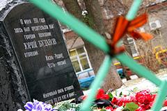 Чеченскому омбудсмену не понравился памятник