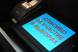 """""""Лига"""" попадет на выборы"""