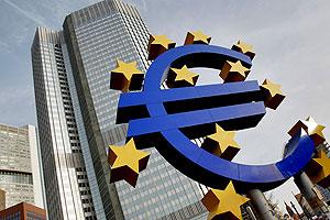 ЕЦБ: очередное усекновение ставки