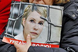 Тимошенко снова арестовали