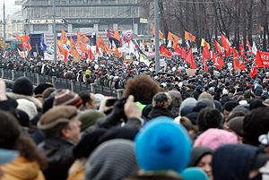 Митингующие потребовали и разошлись