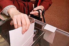Приднестровье: выборы президента