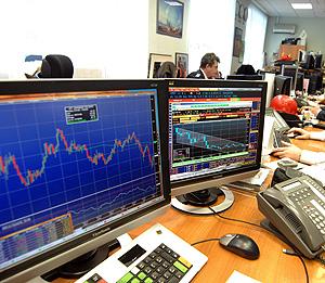 Экономика на распутье: замедление, ускорение?