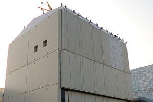 """""""Фукусима-1"""" больше не работает"""