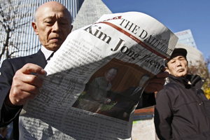 Ким Чен Ир потряс инвесторов